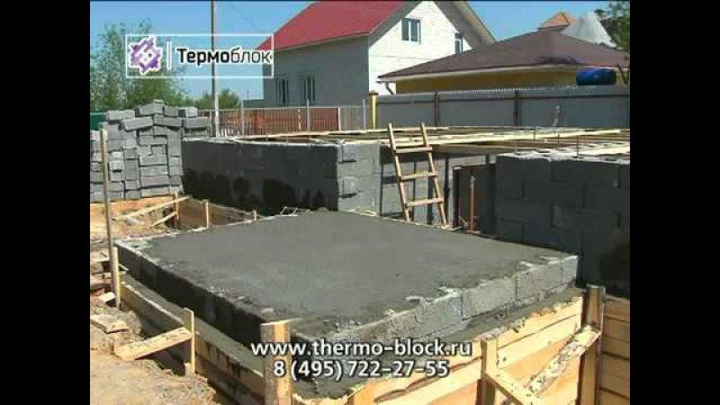 Новые технологии в строительстве дома
