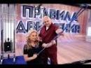 Бубновский и Семенович в программе: