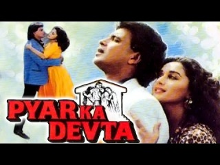 Pyar Ka Devta 1991 | Full Hindi Movie | Mithun Chakraborty, Madhuri Dixit, Nirupa Roy