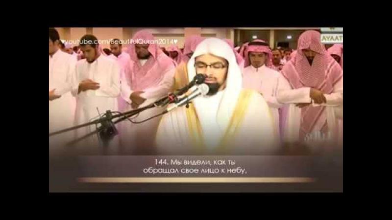 Прекрасное чтение Таравихов с Насыром аль Катами. 2 день