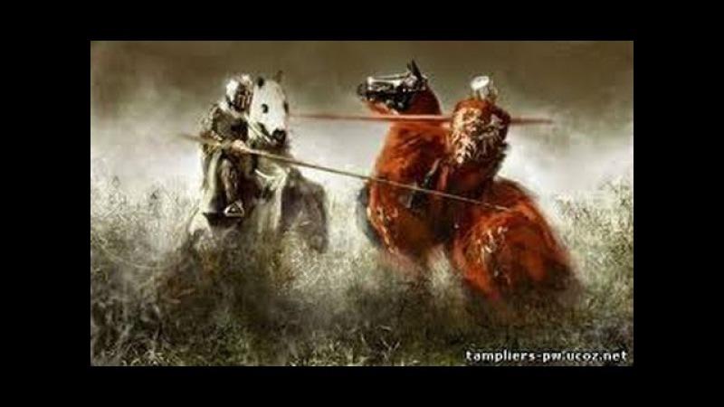 ТАМПЛИЕРЫ И АССАСИНЫ рыцари Запада и Востока 1 серия Исторические фильмы ОНЛАЙН
