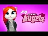 Игра моя говорящая Анжела №1