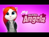 Игра моя говорящая Анжела №2