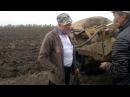 Иван Васильевич в шоке над поломкой трактора