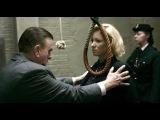 «Последний палач» (2005): Трейлер / http://www.kinopoisk.ru/film/184459/