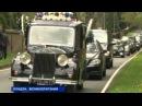 Похороны Березовского: траурные мини-юбки и никаких слез