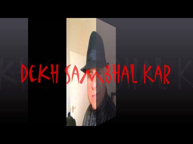 Dekh Sambhal Kar