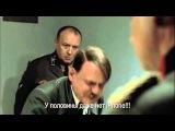 Hitler BM HD