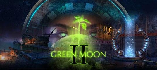 зеленая луна 2 скачать торрент
