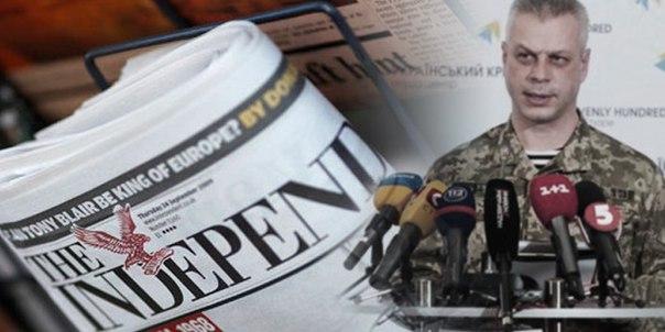 Киев обвинил британских журналистов в ведении
