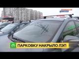 Перехватывающая парковка в Петербурге оказалась вне закона