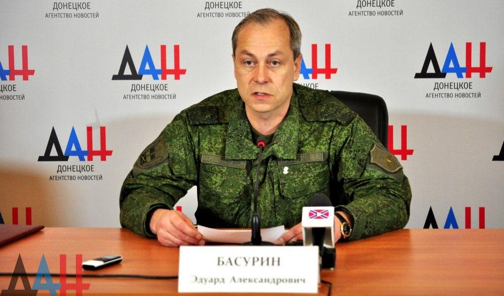 Басурин призвал международные организации обратить внимание на закрытие КПП между ДНР и Украиной
