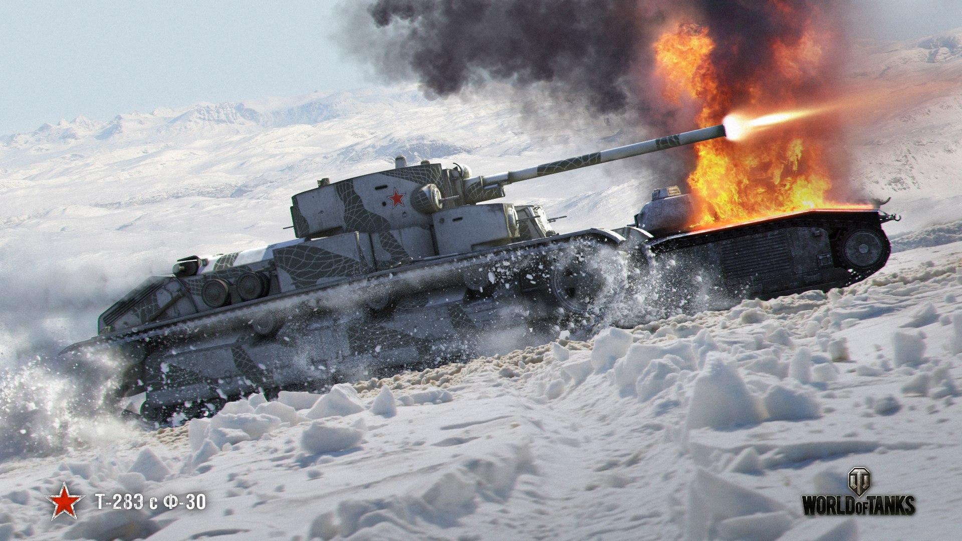рисунок Т-28Э с Ф-30