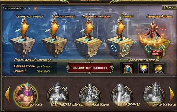 Форум игры Легенда Рыцаря