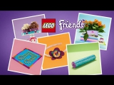 LEGO Friends Trailer