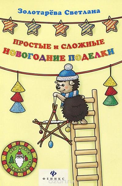 www.labirint.ru/books/502161/?p=7207