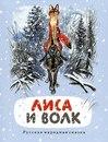 www.labirint.ru/books/353870/?p=7207