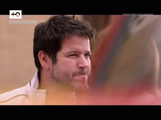 Проспект Бразилии - 158 серия (AveBrasil & телеканал Ю)