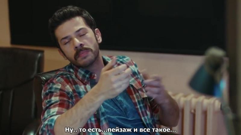 Kara Para Ask Грязные деньги и любовь 1 серия рус субтитры