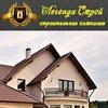 Легенда Строй — строительство домов в Краснодаре