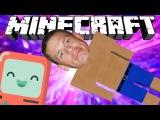 ДЖОН СИНА В МАЙНКРАФТЕ?!! [Команды для Minecraft]