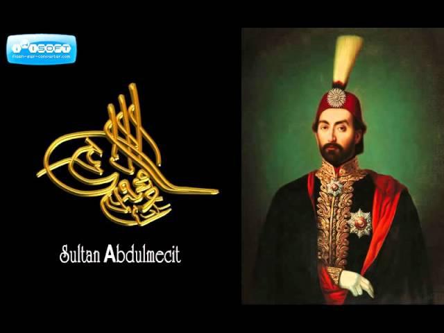 Ottoman Music 19 th Century - Composer Kemani Tatyos Efendi*1858