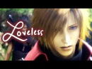 LOVELESS recited by Genesis [HD]