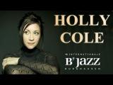 Holly Cole - Jazzwoche Burghausen 2009