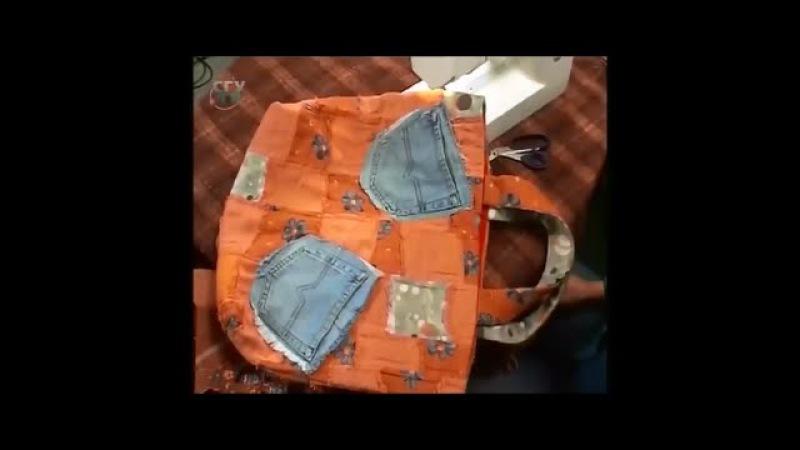 Шьем из джинсовой ткани удобные сумки и модные аксессуары Мастер класс Татьяна Лазарева