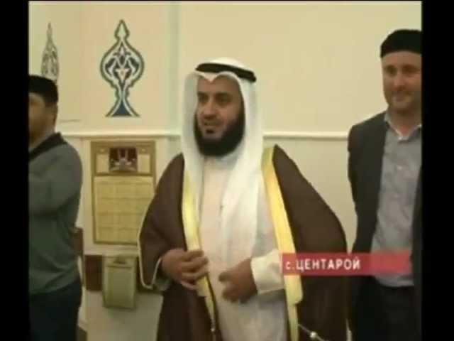 Красивый дават Мишари Рашида суфиям Чечни