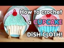 How to Crochet a Cupcake Dish Cloth