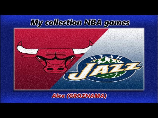 1997 Chicago Bulls VS Utah Jazz (Finals Game 6)