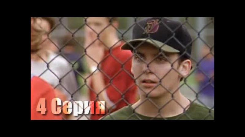 Чародей / Spellbinder (1995) 1 сезон 4 серия : Это Не Магия, Это Наука