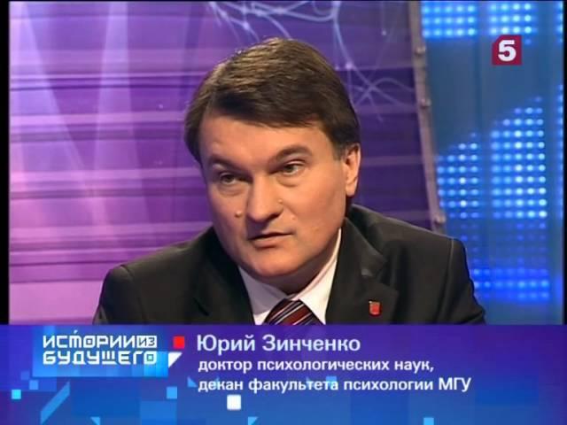 «Психология»: Истории из будущего с М. Ковальчуком, 09.12.2012 г.