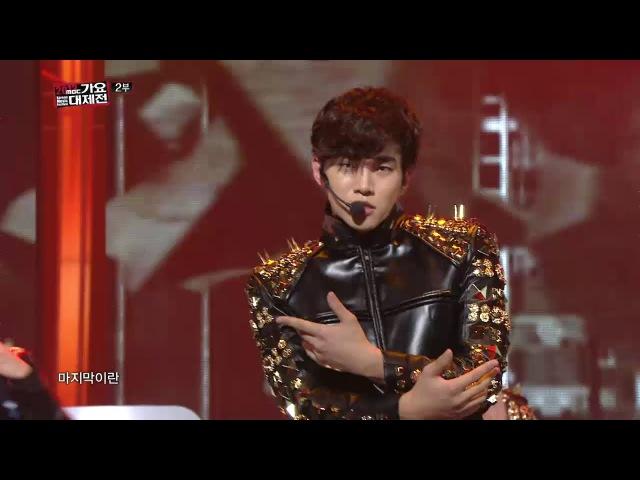 TVPP 2PM Game Over 투피엠 게임 오버 @ Korean Music Festival Live
