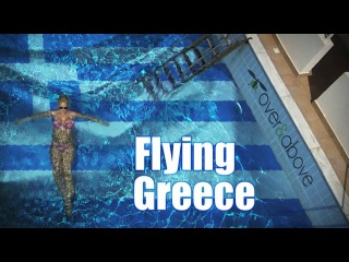 Flying Greece - Mitsis Hotel, Kos Island, Over and Above Photography