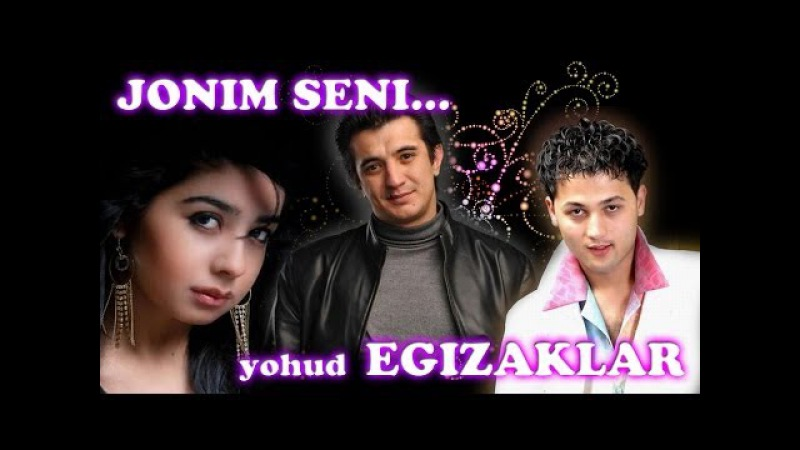 Jonim, seni... yohud egizaklar (o'zbek film) | Жоним, сени... ёхуд эгизаклар (узбекфильм)