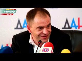 Пресс-конференция главы департамента Минтранса ДНР