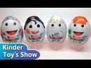 Киндер МАКСИ - Малыши Луни Тюнз, шоколадные яйца Kinder MAXI EI, Baby Looney Tunes