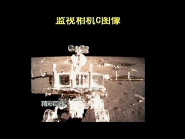 Нефритовый заяц передал первые фото с Луны
