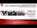 Situational Chinese Expressions 2.08 Airport – Arrival Hall, Meet Guests 机场接人 Full Edeo