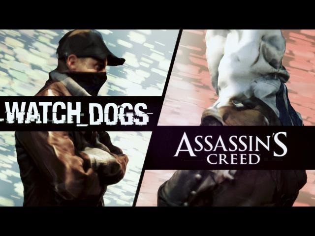ВЕЛИКАЯ РЭП БИТВА. Watch Dogs VS Assassin's Creed