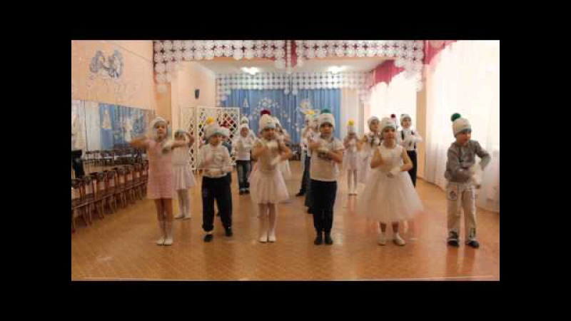 Танец болельщиков Олимпиады - Sochi 2014 в детском саду