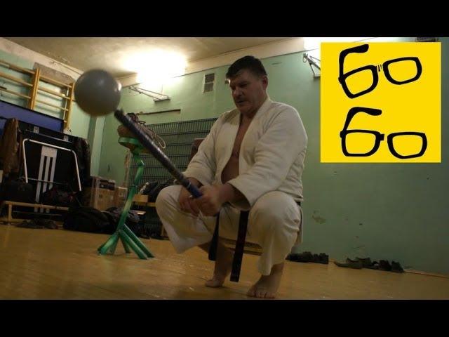 Окинавское каратэ годзю рю с Вадимом Узуном интервью и тренировка по годзю рю