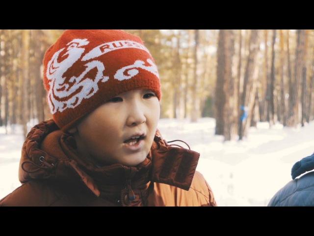 Как снимать детское кино. Единое целое. Короткометражный фильм, Улан-Удэ.
