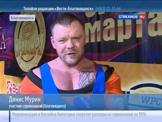 Кубок России WPA/AWPA 2015, Благовещенск