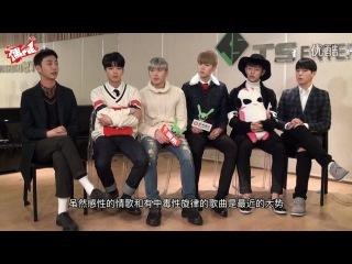 151226《偶·ME :- Exclusive Christmas interview with B.A.P.