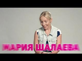 Сериал «Озабоченные, или Любовь зла» с 9 ноября, с понедельника по четверг в 20:30 на ТНТ-Тамбов