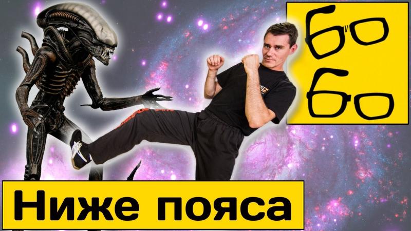 Удар ногой на улице — пах, колено, голень. Егор Чудиновский об ударах ногами ниже пояса в крав-мага