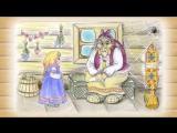Сказки для детей - Гуси-Лебеди   Русские народные сказки